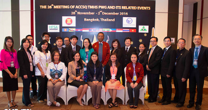 26th ACCSQ TMHSPWG Meeting